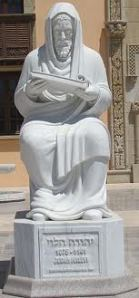 Monumento a Yehudah ha-Levi