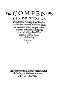 Compendio de toda la Filosofía natural de Aristóteles (1547)