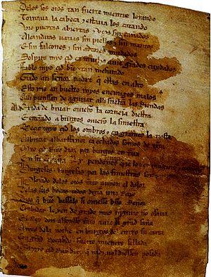 Primer folio del Cantar de mio Cid