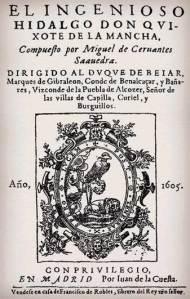Portada de la Primera parte del Quijote, dedicada al duque de Béjar