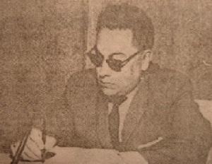 Héctor Cossío Salinas